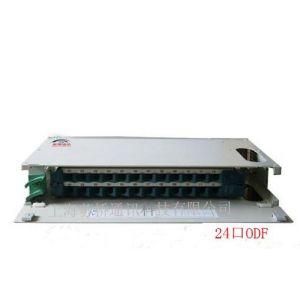 供应ODF单元箱|ODF光纤配线箱|ODF光缆交接箱