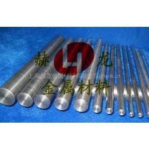 供应SUS304LN高端不锈钢板批发 SUS304LN不锈钢圆棒 进口不锈钢板材