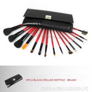 彩妆工具化妆工具批发供应B-化妆刷组合-15pcs(淘宝、ebay热卖)