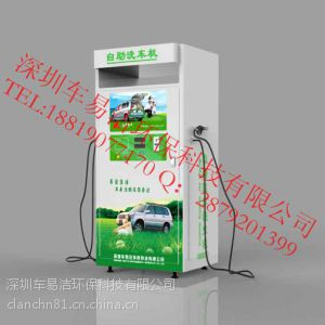 供应广西投币洗车机|自助洗车机生产厂家
