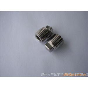 供应定制不锈钢闷盖 堵头 管子接头 不锈钢非标堵头油塞