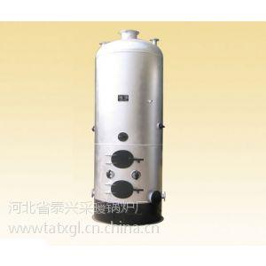 供应锅炉控制系统 浴池专用锅炉 锅炉风机 立式燃煤锅炉 洗浴专用锅炉 养殖锅炉价格