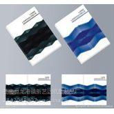 供应温州苍南海报杂志印刷厂、挂历台历印刷、画册印刷