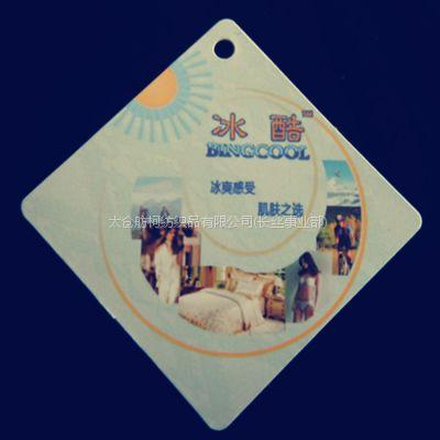 冰酷 BINGCOOL、凉感纤维、尼龙凉感丝、70D/48F、冰酷革命、(现货)