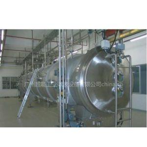 供应供应连续式微波真空干燥机微波连续式真空干燥设备