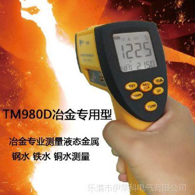 泰克曼TM990D红外测温仪 铜水/钢水液态金属专用测温枪2600℃