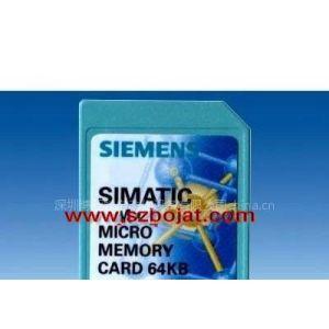 供应西门子内存卡存储卡6ES7953-8LG11-0AA0