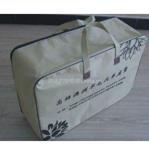 供应供应各种高中低档汽车座垫包