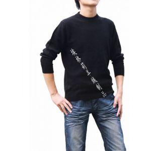 供应黑色半高领基本款男士纯羊绒衫毛衣