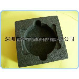 供应陶瓷EVA辅助包装 茶壶EVA泡绵内衬