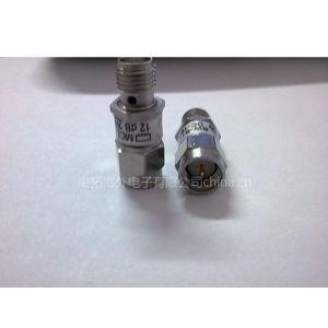 供应MINI-circuit 固定衰减器 BW-S3W2