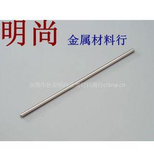 供应1J22铁镍软磁合金板棒卷线材1J22铁钴合金成分性能价格