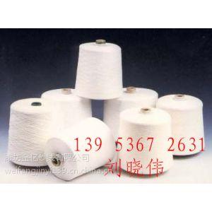 供应涤纶纱32支40支50支60支70支80支 纯涤纱 涤纶 环锭纺涤纶纱