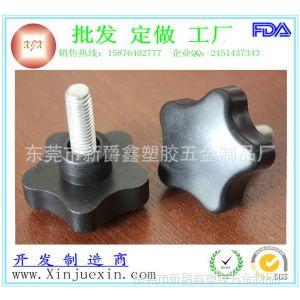 供应厂家供应五角胶头螺丝 塑料胶头螺丝 手拧胶头螺丝 手拧螺丝