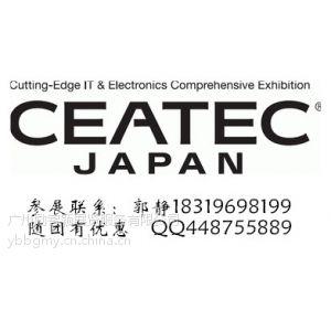 供应2014年日本电子展|日本电子展||日本电子元器件展