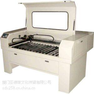 供应封离式二氧化碳激光激光切割机/小功率刀模切割设备报价