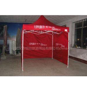 武汉户外帐篷 折叠帐篷广告帐篷一顶也是批发价格