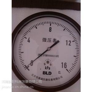 供应YE-160微压膜盒压力表||布莱迪膜盒压力表微小压力测量