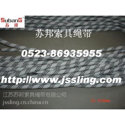 苏邦索具绳带 锦纶登山绳,登山绳,安全绳