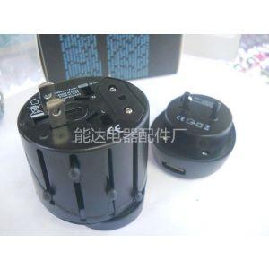 供应全球通转换插头 专用USB接头