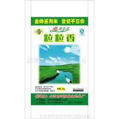 低价供应福兴稻花香大米袋    耐摔不破损质量看得见的软包装袋