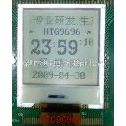 供应LCD小尺寸显示屏9696A