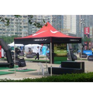 供应上海折叠帐篷制作销售工厂 户外广告折叠帐篷制造厂家