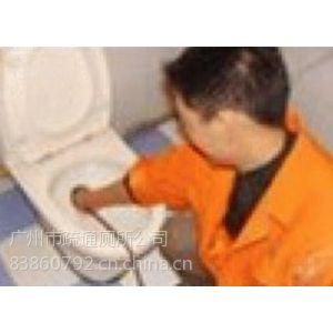供应广州白云区低价疏通厕所83860792