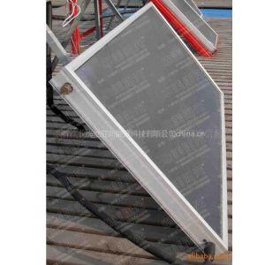 供应供应OEM中华四星平板太阳能集热器(格栅型蓝膜阳台板)