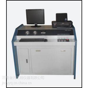 供应试验机之液压万能试验机微机控制电液伺服升级改造