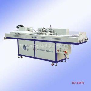供应SA-60PS全自动笔杆比印机