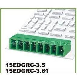 广东省广州市供应插拔式接线端子15EDGRC-3.5/3.81