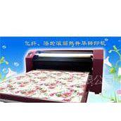 供应DS-1600滚筒式热转印机