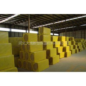 供应80厚防水岩棉板价格,80厚防水岩棉板价格厂家