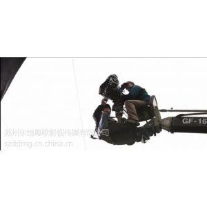 供应苏州企业宣传片制作-苏州东地幕歌影视传媒有限公司