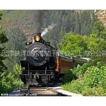 供应上海天津深圳广州到外蒙古乌兰巴托国际物流汽车铁路运输