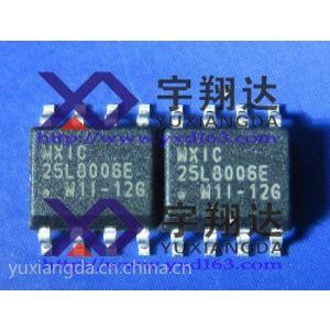 供应MX25L8006EM1I-12G, AVS方案
