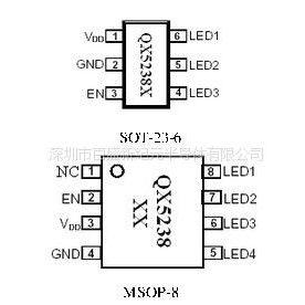 供应供应QX5238适用彩色LCD显示驱动器IC