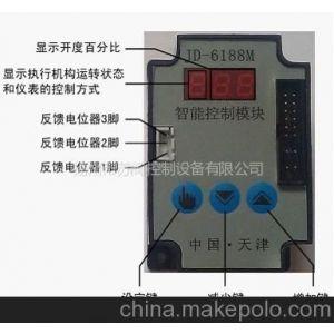 供应江苏 天津 JD-6188M控制模块,厂家销售