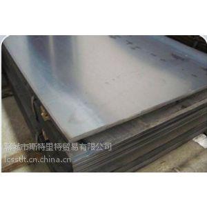 供应普通碳素结构钢45crnimova钢板