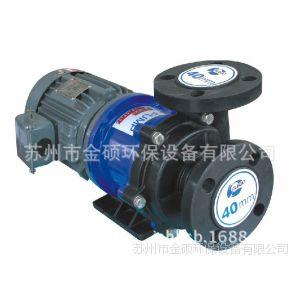 供应氟塑料磁力泵 世博磁力泵 耐腐蚀磁力泵 MDH-400高压磁力泵 耐酸碱泵