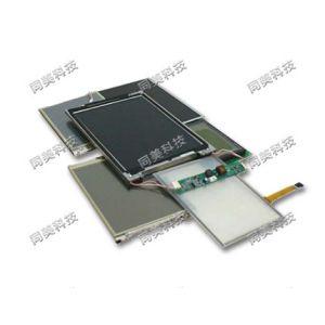 供应LCD LCM 液晶显示屏 液晶显示模块 液晶屏