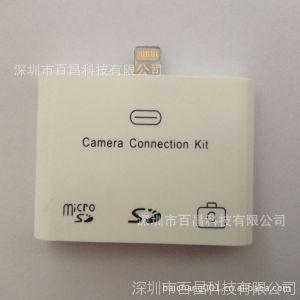 供应【厂家直销】苹果I5/ipad4/mini 手机卡读卡器 三合一TF/SD读卡器