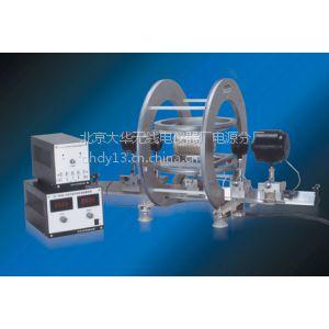 供应北京大华无线电仪器厂DH807磁共振仪; DH807A型 光磁共振实验装置