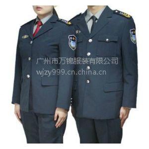 供应花都区定做保安服 2014保安工作服制服生产加工 任意选择加工