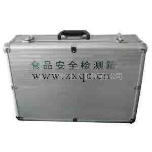 供应中档型食品安全快速检测箱 型号:SPJC-ZD