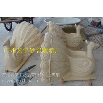 供应孔雀砂岩雕塑 喷水孔雀园林小品批发 郑州砂岩雕塑厂 动物雕塑订做