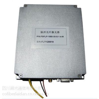 供应高峰值功率脉冲光纤放大器 大功率EDFA