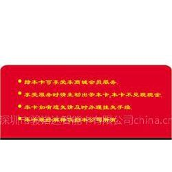 供应骏诺达医疗就诊卡(PVC磁条卡)