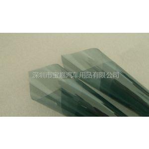 供应宝嘉汽车太阳伞、ATO纳米陶瓷光学汽车防爆膜、隔热膜前窗膜